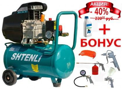 Компрессор купить в Минске. Цены на компрессоры в РБ. Продажа с ... fa7b03b1fc4